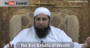 The Evil Effects of Wealth