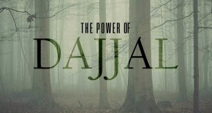 Power of dajal