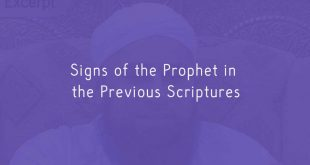 Signs of the Prophet in the Previous Scriptures