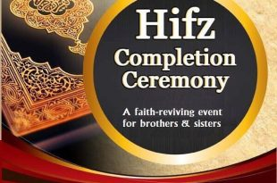 Hifz Completion