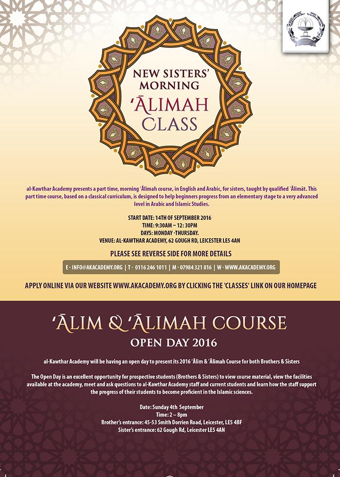 alima-morning - Al Kawthar Academy | 'The Abundance of Good'
