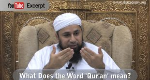 What Does the Word 'Qur'an' mean