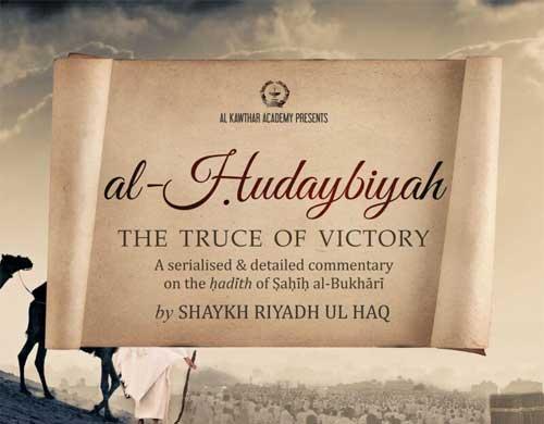 Hadith of Ḥudaybiyah