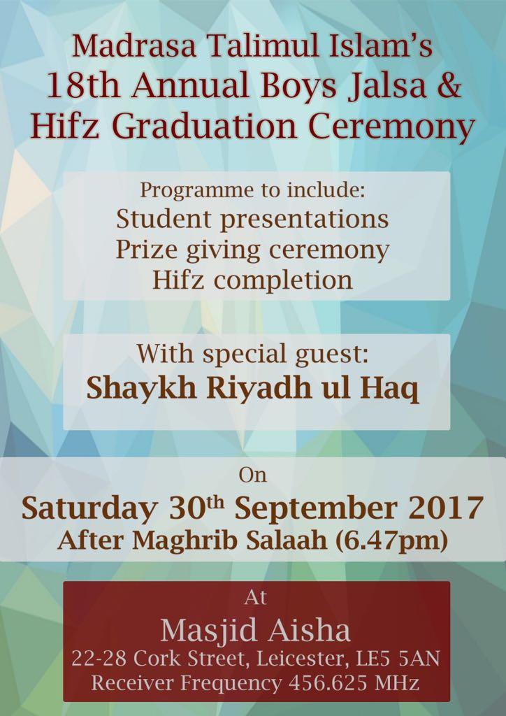 18th Annual Boys Jalsa & Hifz Graduation Ceremony