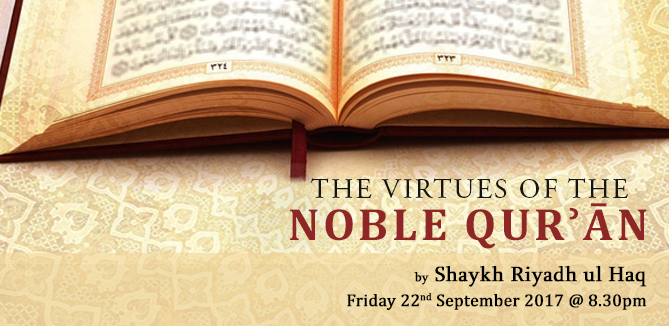 The Virtues of the Noble Qur'an