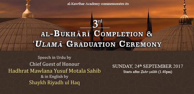 3rd al-Bukhari Completion & Graduation Ceremony