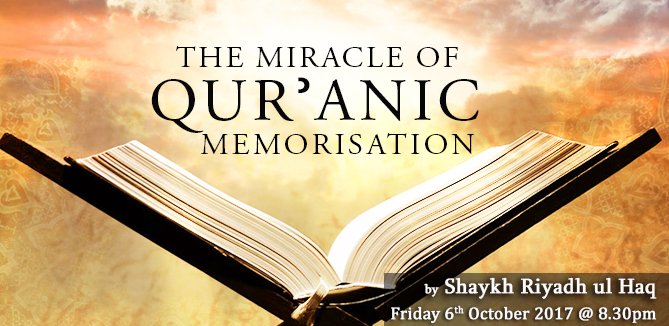 The Miracle of Qur'anic Memorisation