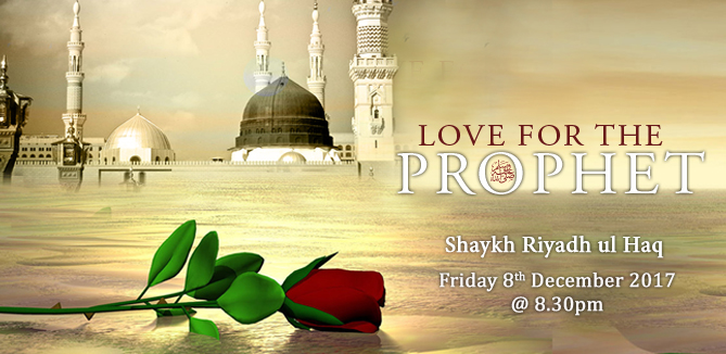 Love for the Prophet ﷺ