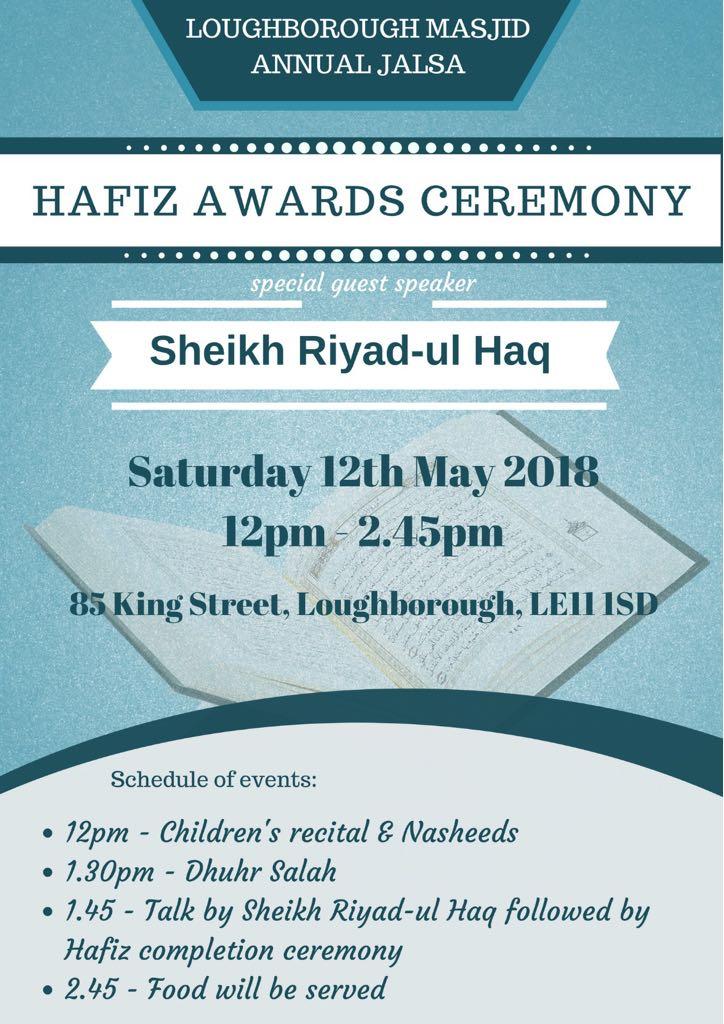 Hifz Awards Ceremony