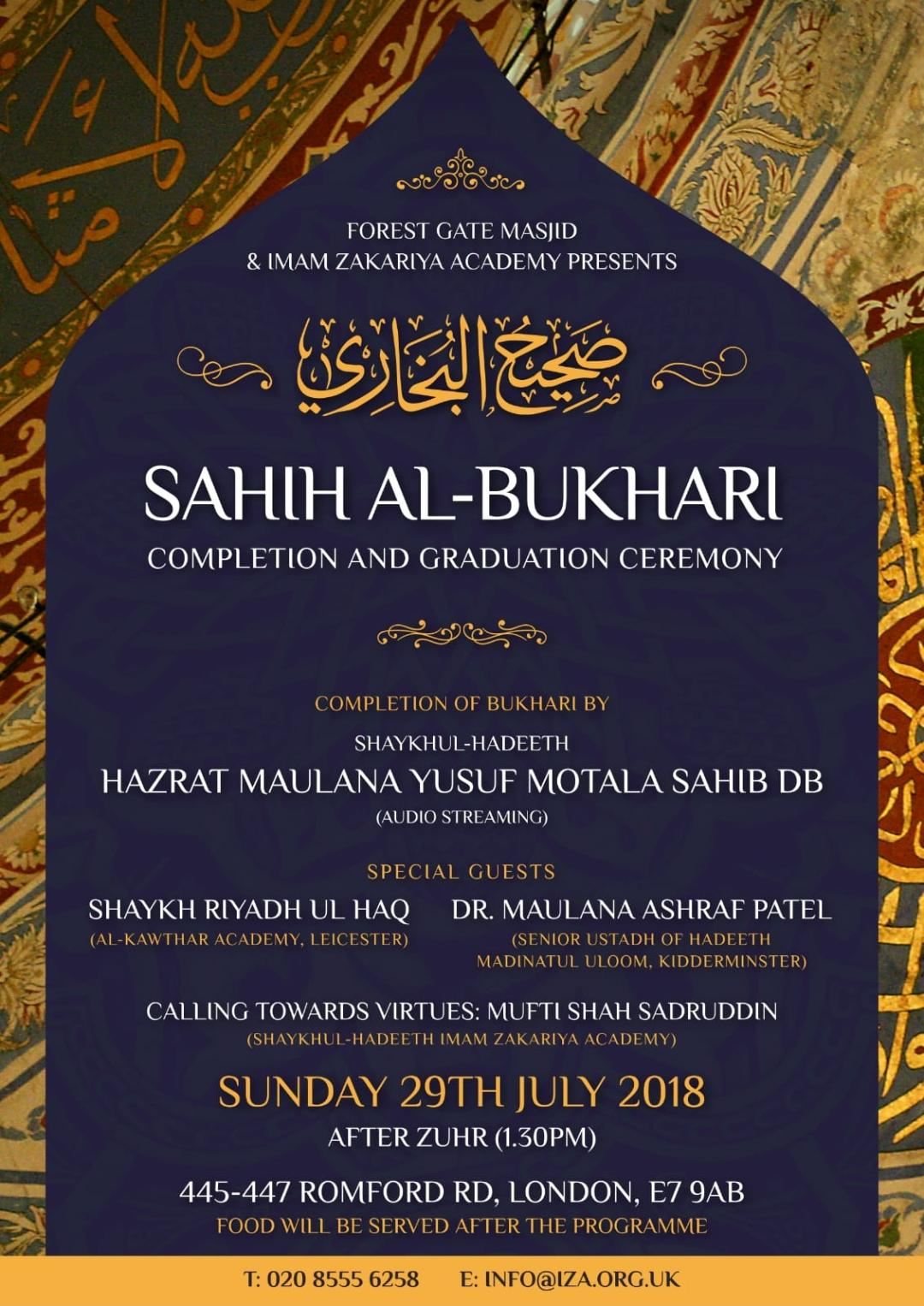 Sahih al-Bukhari Completion & Graduation Ceremony