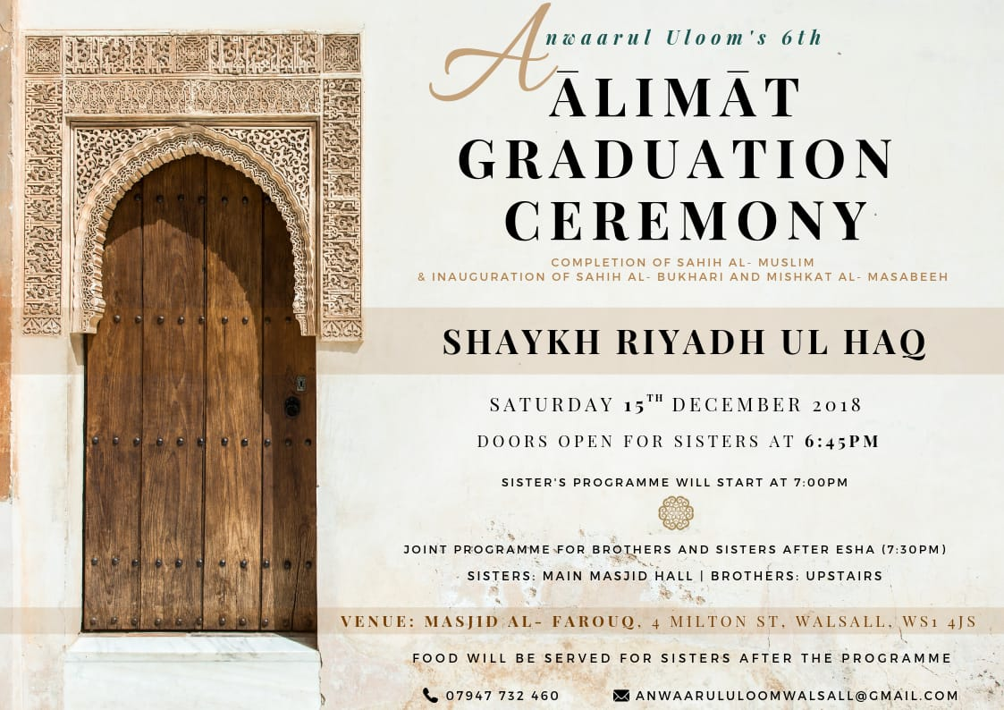 Anwarul Uloom's 6th Alimat Graduation Ceremony