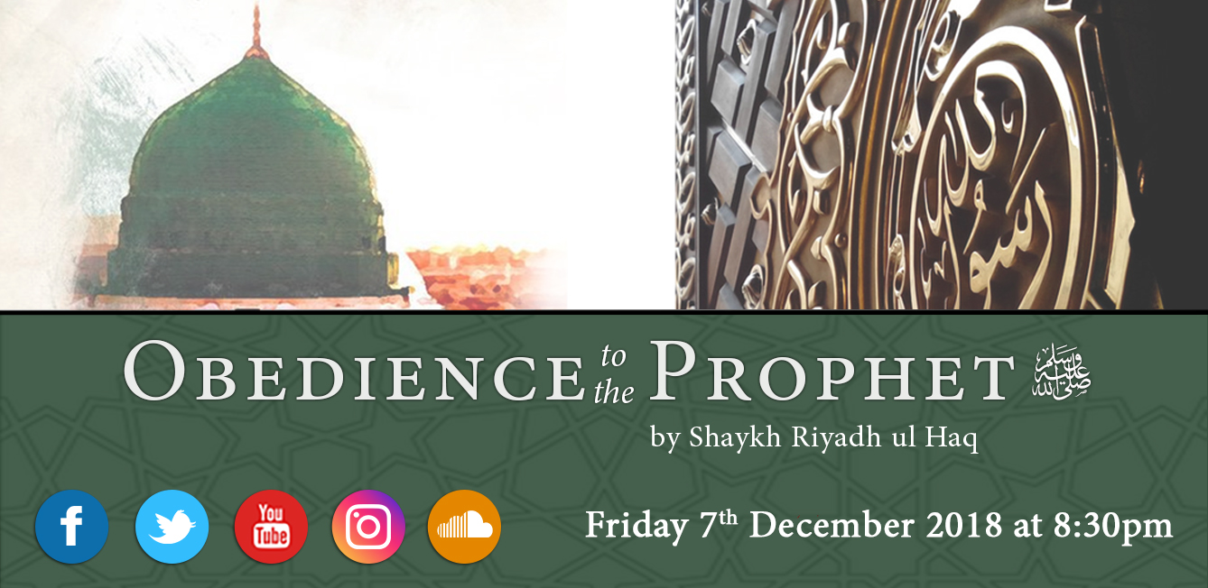 Obedience to the Prophet ﷺ