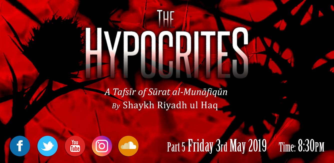 The Hypocrites: A Tafsīr of Sūrat al-Munāfiqūn Part 5