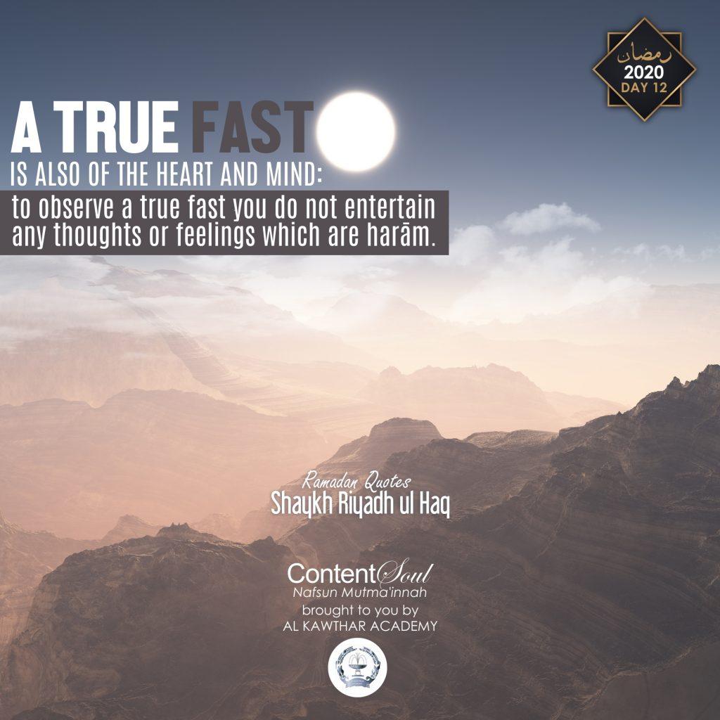 Ramadan 2020 - Day 12
